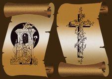 Free Nativity Scene Royalty Free Stock Photos - 2453008