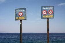 Free Egyptian Street Signs Royalty Free Stock Photos - 24510368