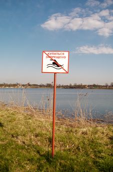 Free Danger No Swimming Sign Royalty Free Stock Photos - 24524128