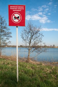No Speedboat Driving In This Area Sign Stock Images