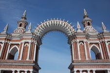 Moscow. Museum Tsaritsyno. Galyareya-fence Royalty Free Stock Photography