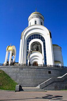 Orthodoxy Royalty Free Stock Photo