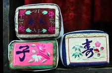 Korean Cushions Royalty Free Stock Images