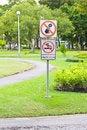 Free No Smoking Stock Photography - 24634212