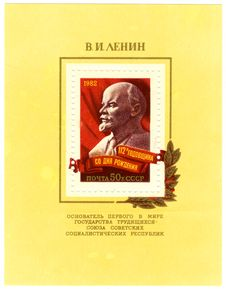 Free Vladimir Ilyich Lenin - The Founder USSR Royalty Free Stock Photo - 24652295