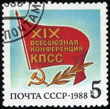 Nineteenth All-Union Conference Of Communist Party