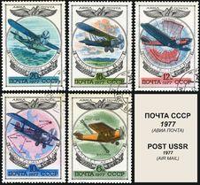 Free Soviet Aircraft Stock Photos - 24652773