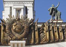 Free Soviet Symbolism Stock Photo - 253590