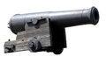 Free Old Gun Stock Photo - 25060270