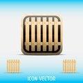 Free Icon Open Stock Image - 25228421