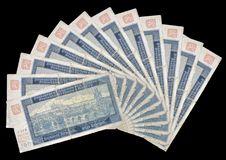 Protectorate Money Stock Photos