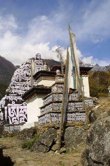 Free Stupa - Nepal Stock Image - 2545351