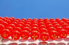 Free Red Lantern Stock Photo - 25486860