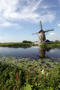 Free Windmills In Holland Stock Photos - 25560283