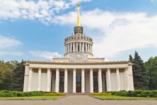 Front View Of Expocenter Building In Kiev Royalty Free Stock Images