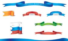 Free Vector Ribbons Royalty Free Stock Photography - 25643947