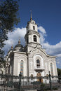 Free Holy Transfiguration Cathedral Royalty Free Stock Photos - 25662188