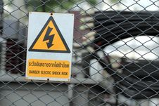Free Danger High Voltage Royalty Free Stock Images - 25663459