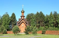 Free Rural Landscape With Church Stock Photography - 25924472