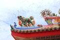 Free Beautiful Color Dragon Stock Image - 26058081