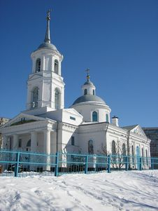 Christian Orthodox Church Stock Images