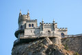 Free Castle On The Rock Royalty Free Stock Photos - 26153878