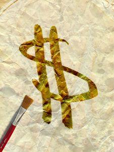 Free Dollar Paint Stock Photography - 2631472