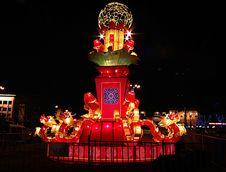 Free Lantern Festival Stock Images - 26385674