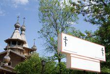 Free Wooden Church Royalty Free Stock Photos - 2641588