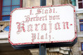 Free Vienna, Austria Royalty Free Stock Photos - 26452358