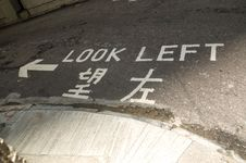Free Road Markings On A Street In Hong Kong Royalty Free Stock Photos - 2655358