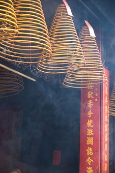 Free Incense Coils Stock Images - 2655384