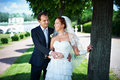 Free Happy Bride And Groom About Tree Stock Images - 26560594