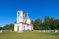 Free Old Orthodox Church Stock Photo - 26616540