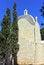 Free Church Of Dominus Flevit In Jerusalem Stock Images - 26624204