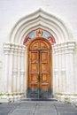 Free Church Gates In Trinity Sergius Lavra Stock Image - 26707771