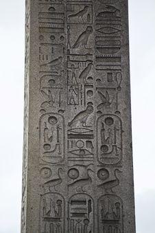 Luxor Obelisk Stock Images