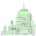 Free Muslim Info-text Graphics Royalty Free Stock Photos - 26873418