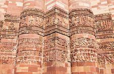 Free Pattern On Qutb Minar Stock Photos - 26931063