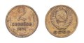 Free Old Coins Stock Image - 26953621
