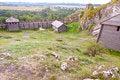 Free Birow Mountain - Old Settlement. Stock Photography - 27021922