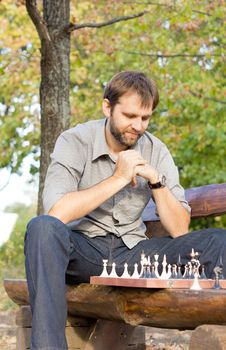 Free Chess Player Working Out His Strategy Stock Photo - 27101050
