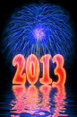 Free 2013  New Year Stock Photo - 27188180