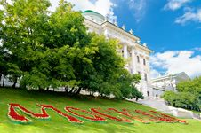 Free Pashkov House Royalty Free Stock Image - 27240516