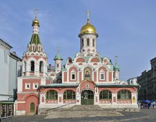 Free Kazan Cathedral Royalty Free Stock Photography - 27287297