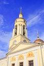 Free Yellow Tower Stock Image - 27354671