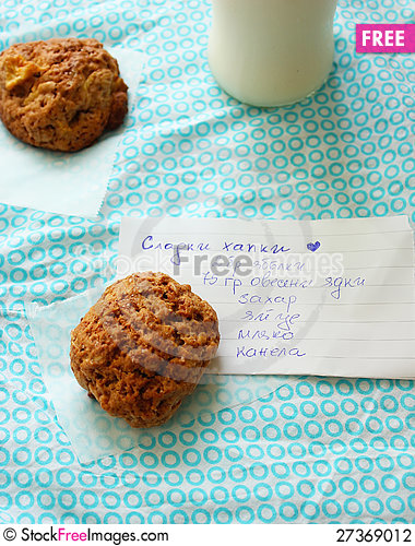 Free Apples Oatmeal Cookies And Recipe Stock Photography - 27369012