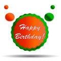 Free Happy Birthday Logo Royalty Free Stock Photos - 27409008