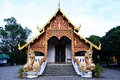 Free Temple In Thailand Royalty Free Stock Photo - 27545495