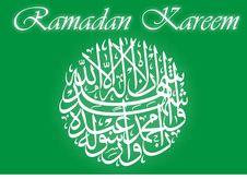 Free Ramadan Kareem Stock Images - 27541254